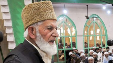 Pakistan Senate Seeks Nishan-e-Pakistan, Highest Civilian Honour, For Ex-Hurriyat Conference Chief Syed Ali Shah Geelani