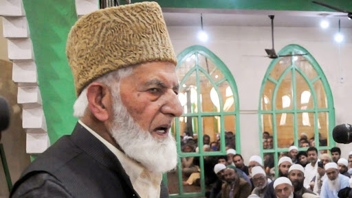 J&K Terror Funding Case: ED Imposes Penalty of Rs 14.4 Lakh on Syed Ali Shah Geelani For Possessing Illegal Foreign Currency