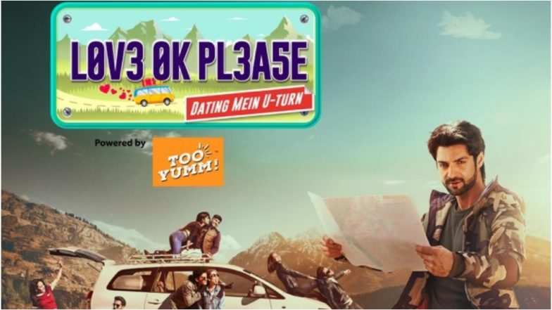 Ahead of Karan Wahi's MX Series 'Love Ok Please' Release, Here's Looking At Must Haves When Finding Love on the Go
