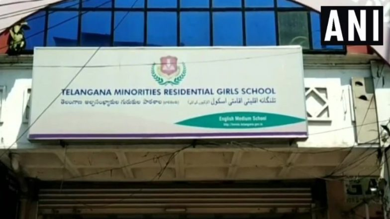 Food-Poisoning in Hyderabad School: 30 Students Fall Ill After Consuming Breakfast at Telangana Minorities Residential Girls School
