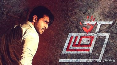 Thadam Full Movie Leaked by TamilRockers! Arun Vijay's Film Available for Free Download
