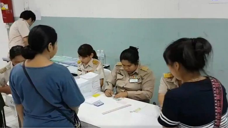 Thailand's Pro-junta Party Wins Majority Votes As Per Unofficial Final Results