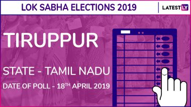 Tiruppur Lok Sabha Constituency Election Results 2019 in Tamil Nadu: K Subbarayan of CPI (M) Wins This Parliamentary Seat