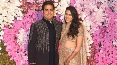 Newlyweds Akash Ambani and Shloka Mehta Glow in Gold at The Post Wedding Bash - See Pics