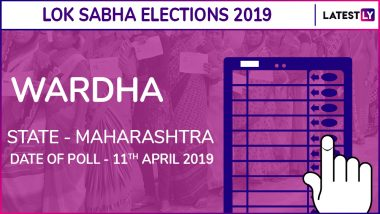 Wardha Lok Sabha Constituency in Maharashtra Results 2019: BJP Candidate Ramdas Chandrabhanji Tadas Elected as MP