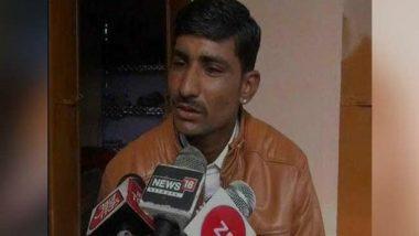 Rajasthan Man Calls Off Wedding With Pakistani Girl Amid India-Pakistan Tension