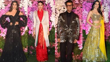 Kiara Advani, Karan Johar, Karisma Kapoor, Pooja Hegde - Meet The Celebrities Who Did Not Impress Us With Their Style At Akash Ambani And Shloka Mehta's Wedding Reception