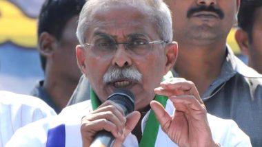 YSR Congress Party Demands CBI Probe in YS Vivekananda Reddy's Death