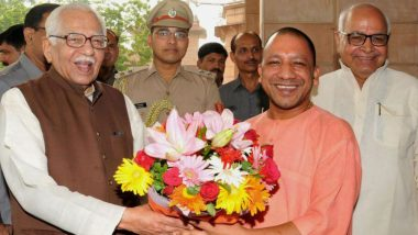 Sultanpur to be Renamed Kushbhawanpur? UP Governor Ram Naik Writes to CM Yogi Adityanath, Endorses Name Change