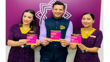 International Women's Day 2019: Vistara Offers Biodegradable Sanitary Pad Services on Flight Becoming the First Airlines to Do So
