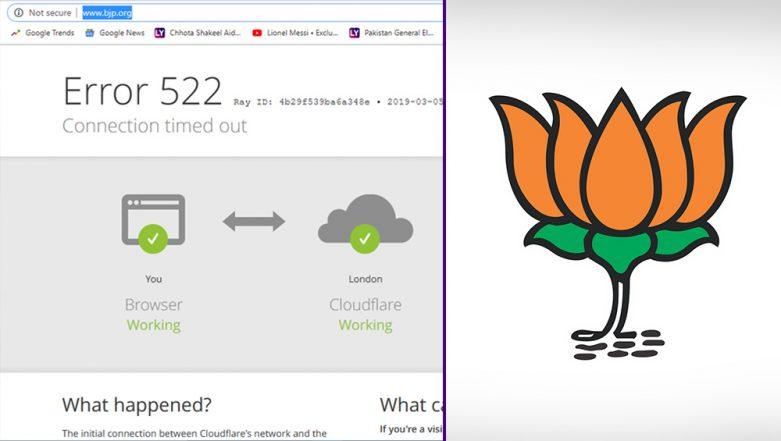 BJP Website Hacked; Abusive Words, Error Message Appear on www.bjp.org