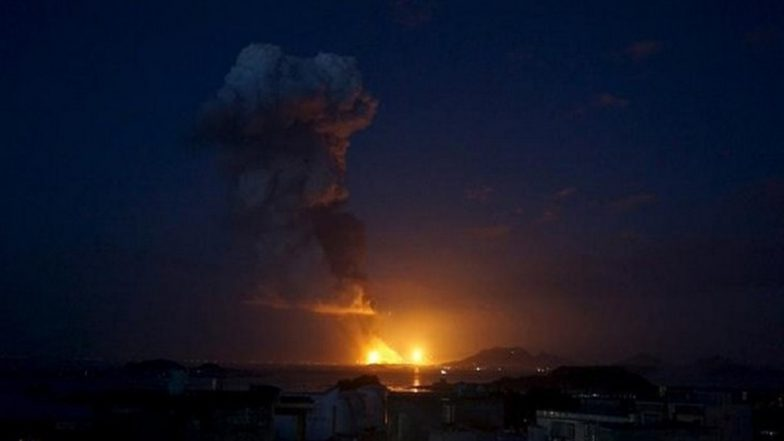 China Chemical Plant Explosion: Death Toll Rises to 47 After Powerful Blast Rocks Jiangsu Province