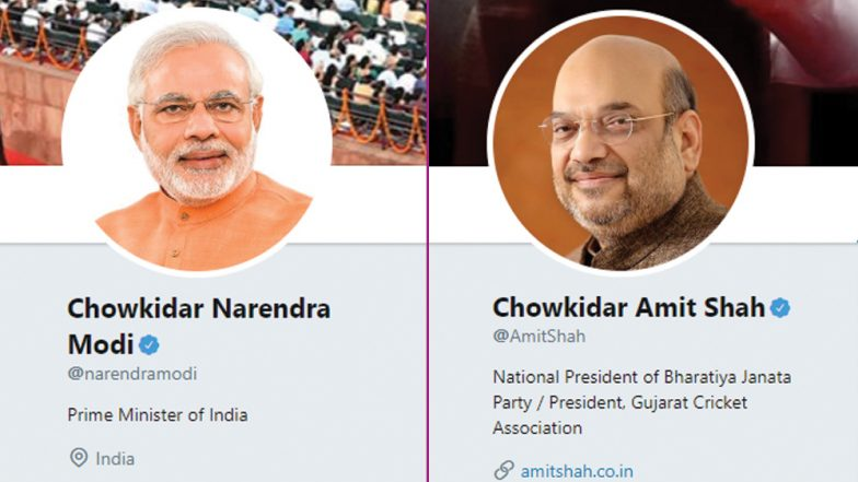 Chowkidar Narendra Modi: PM, Amit Shah, BJP Leaders Add 'Chowkidar' to Their Names on Twitter