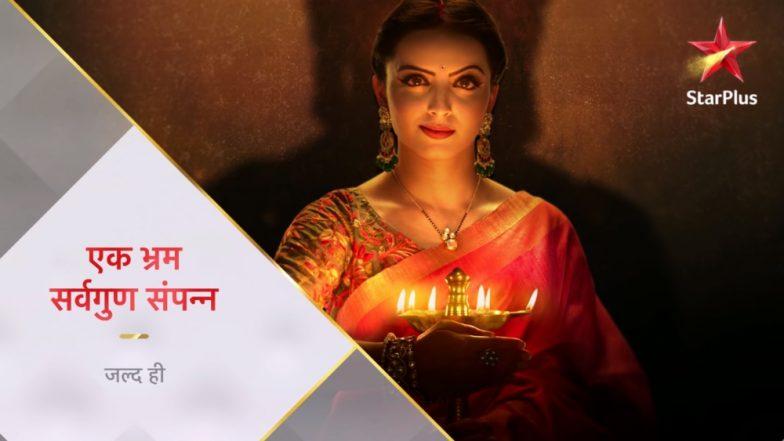 Ek Bhram Sarvagun Sampanna Promo Review: Shrenu Parikh's Evil Smirk Gives You the Chills in Her New Show!