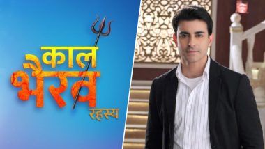 Gautam Rode and Additi Gupta Starrer Kaal Bhairav Rahasya 2 To Go-Off Air In April; Actor Says It Felt Like A Movie!