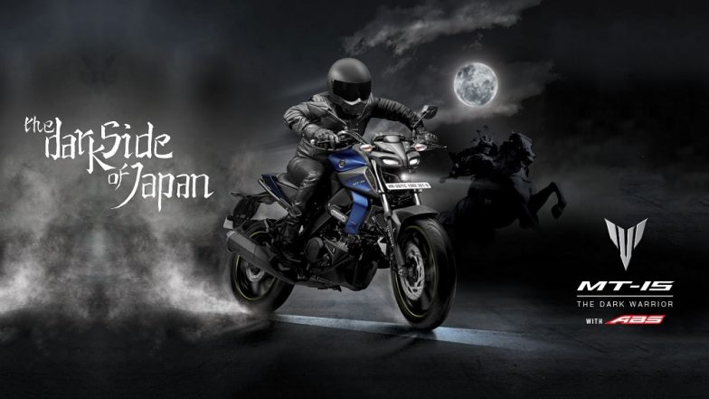 Yamaha Motor Launches MT-15 With 155cc Liquid Cooled Engine; Priced at Rs 1.36 Lakh in India