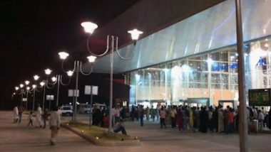 Lucknow: CCSI Airport Stops Visitors Entry Over Security Threat, Enforces Extra Safety Measures