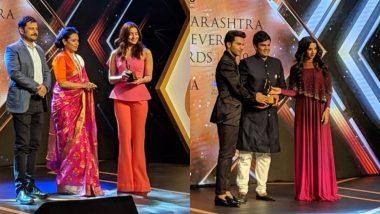 Maharashtra Achievers Awards 2019: Priyanka Chopra, Alia Bhatt, Rajkummar Rao Win Big (See Pics)