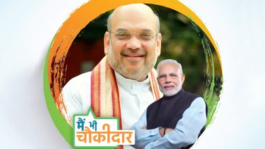 Lok Sabha Elections 2019: Amit Shah Changes His Profile Picture on Facebook to Support PM Narendra Modi's 'Main Bhi Chowkidar' Campaign