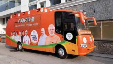 Free Internet in Delhi From April 1 to Be Provided by BJP Digital Raths as Part of General Elections 2019 Campaign, Here's the Password