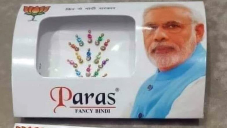 Narendra Modi Bindis Are Going Viral After PM Modi Sarees; Here's How's Twitter Reacted