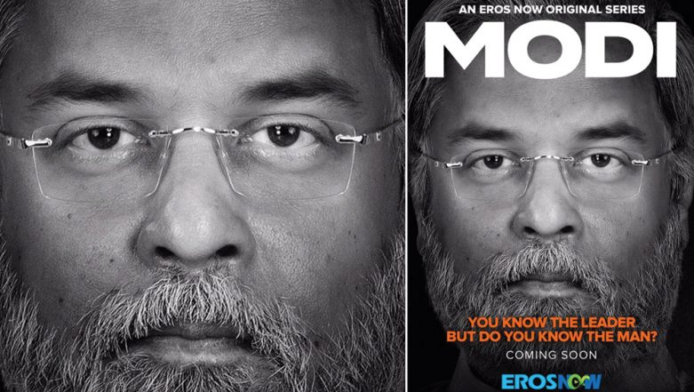Modi First Look Poster: Web Series Based On the Life of  Prime Minister To Release Next Month