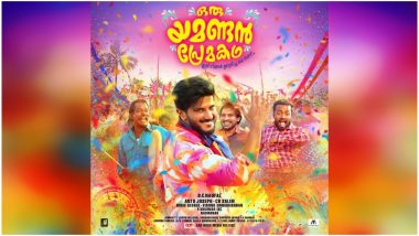 Oru Yamandan Premakadha First Look: Dulquer Salmaan Shares the Poster of His Next Malayalam Film and It Looks to Be a Colourful Treat – View Pic