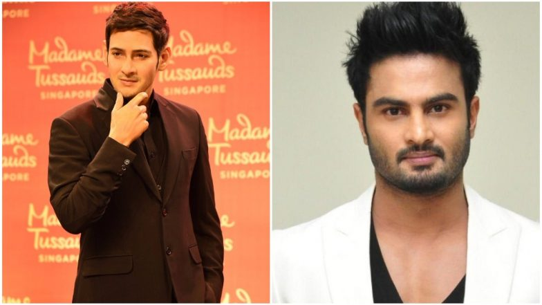 Telugu Superstar Mahesh Babu's Wax Statue Unveiled in Hyderabad, Sudheer Babu's Message for Brother-in-Law Is a Must Read – See Pics