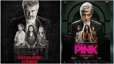 Nerkonda Paarvai! That's the Title of Ajith Kumar's Remake of Amitabh Bachchan's PINK – Check Out First Poster!