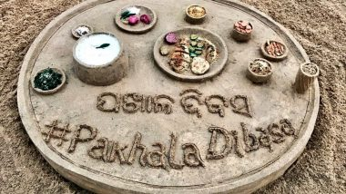 World Pakhala Divas 2019: What's the Significance of The Popular Odia Dish? (Recipe Inside)