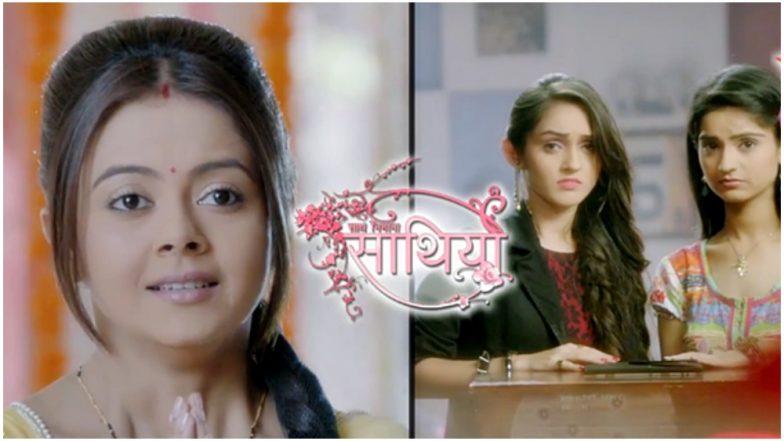 This Saath Nibhana Saathiya Actress Is Making Her Bollywood Debut in Ranbir Kapoor's Forthcoming Film Shamshera