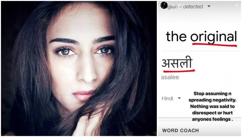 Kasautii Zindagii Kay 2 Actress Erica Fernandes Slams Trolls for Accusing Her of 'Disrespecting Hina Khan' - View Pics