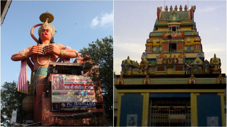 Travel Tip of The Week: From Visa Balaji to Visa Hanuman, These Temples Are Known to Fulfill Dreams to Travel Abroad