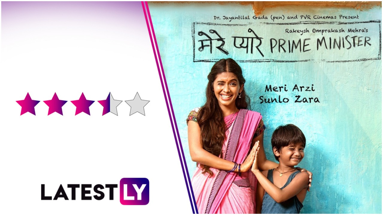 Mere Pyare Prime Minister Movie Review: Rakeysh Omprakash Mehra Wraps an Important Social Cause Inside a Lovely Mother-Son Story!