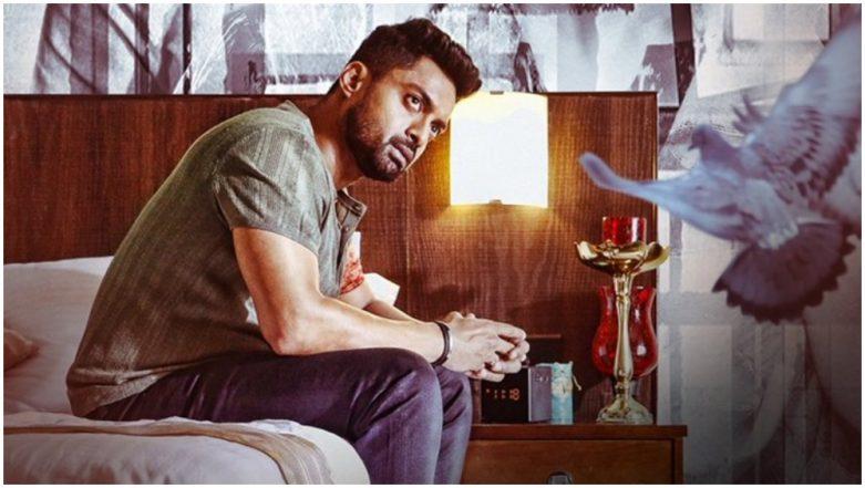 118 Movie Review: Nandamuri Kalyan Ram and Shalini Pandey's Thriller Gets Mixed Response From Critics