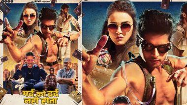 Abhimanyu Dassani, Radhika Madan-starrer Mard Ko Dard Nahi Hota Posters Equally Intriguing and Absurd