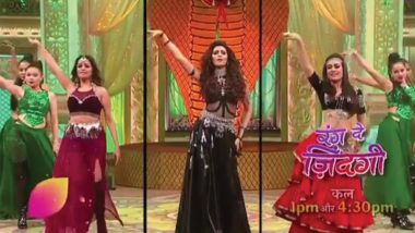 Naagin 3 Actors Anita Hassanandani, Karishma Tanna, Surbhi Jyoti Perform a Special Dance for Holi – Watch Video