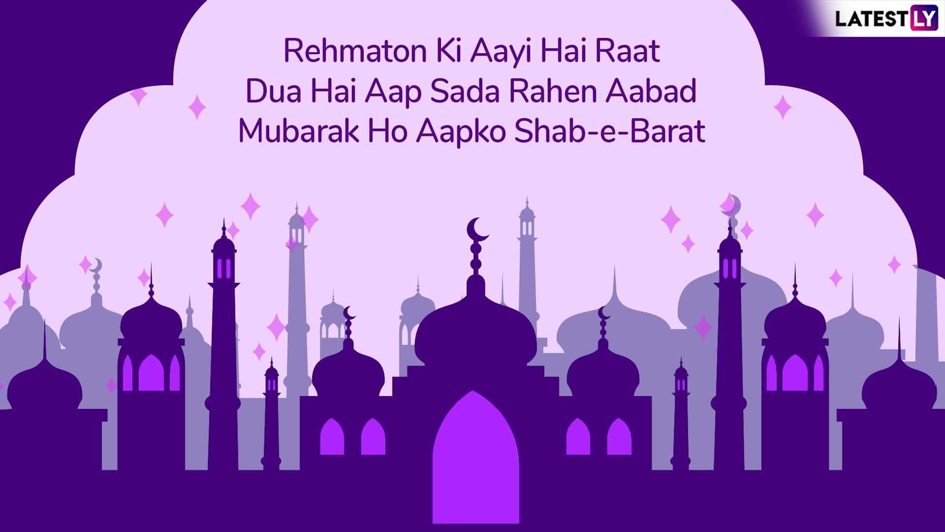 Shab e barat mubarak messages whatsapp stickers gif image greetings sms wishes