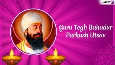 Guru Tegh Bahadur Jayanti Images & HD Wallpapers Free Download Online: Share Parkash Utsav Greetings & WhatsApp Stickers on 399th Birth Anniversary of the Ninth Sikh Guru