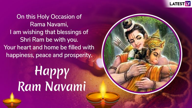 Ram Navami 2019 Wishes & Greetings: WhatsApp Stickers, GIF Image Messages, SMS, Facebook Photos & Quotes for the Hindu Festival