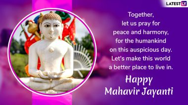 Happy Mahavir Jayanti 2019 Wishes: WhatsApp Stickers, GIF Image Greetings, SMS, Jain Festival Photos & Facebook Quotes to Share on Mahavir Janma Kalyanak