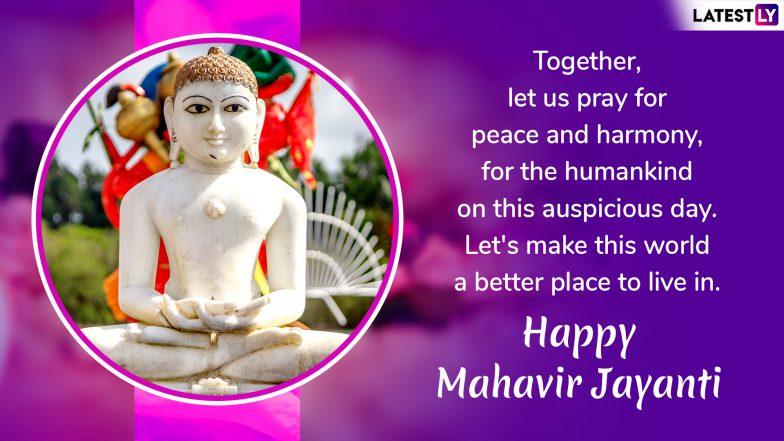 Happy Mahavir Jayanti 2019 Wishes: WhatsApp Stickers, GIF Image Greetings, SMS, Jain Festival Photos & Facebook Quotes to Share on Mahavir Janma Kalyanak