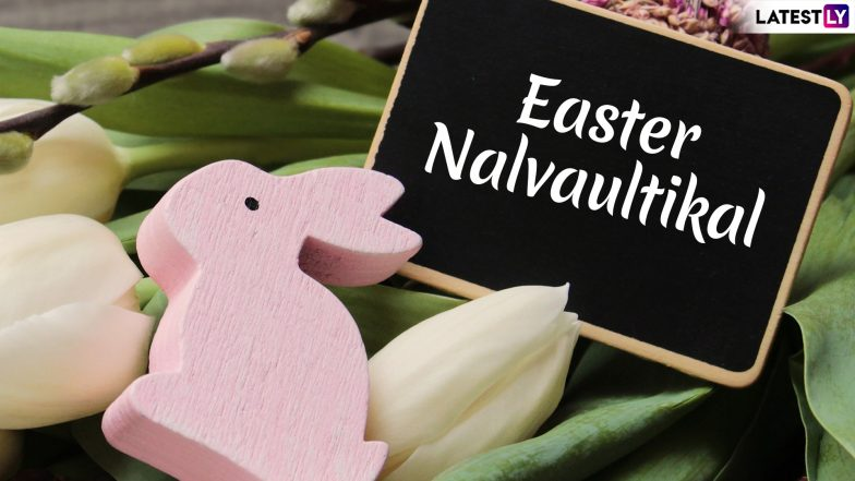 Easter Day 2019 Wishes in Tamil: WhatsApp Stickers, GIF Image Greetings, SMS, Photos, Messages to Wish Happy Easter Sunday