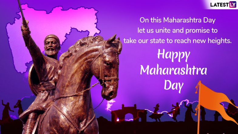 Happy Maharashtra Day 2019 Wishes: WhatsApp Stickers, Quotes, Maharashtra Diwas Facebook Messages, GIF Image Greetings to Share on 1st May