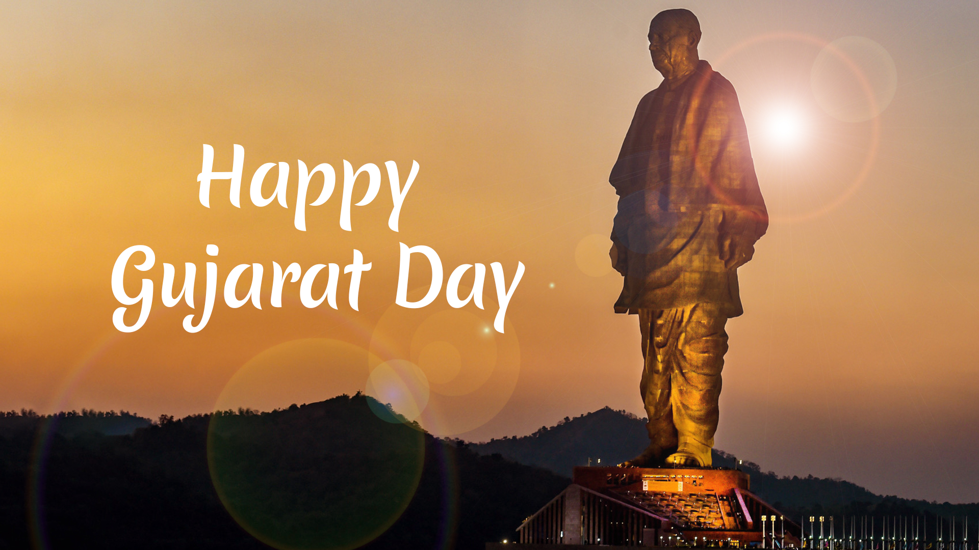 Gujarat Day Images With Quotes for Free Download Online