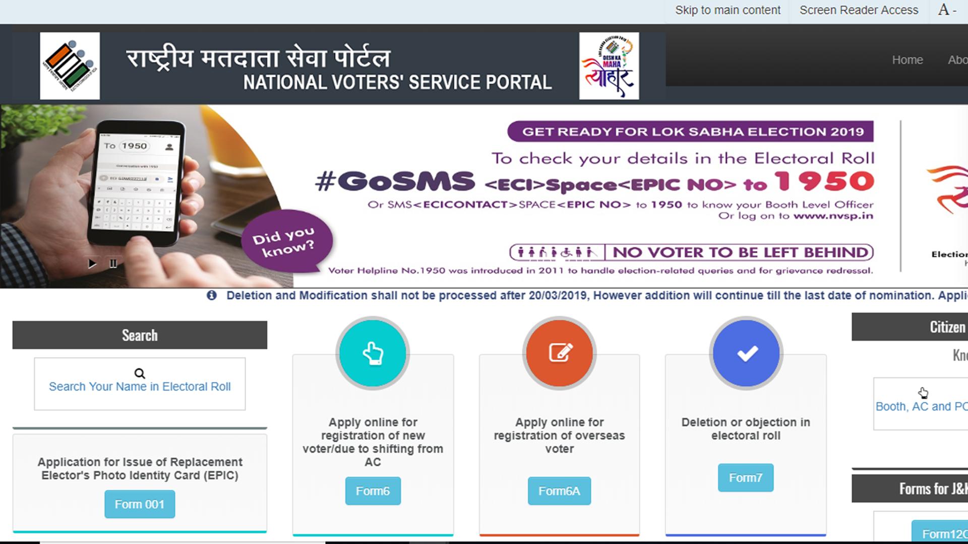 voters slip download kerala