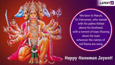 Happy Hanuman Jayanti 2019 Greetings: Best WhatsApp Stickers, Lord Hanuman GIF Images, Messages, Wishes and SMS to Share on the Birth Anniversary of the Hindu God