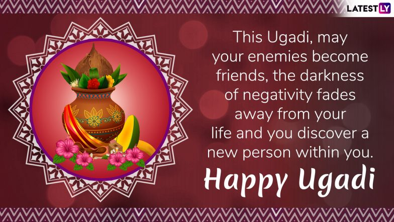 Ugadi 2019 Wishes & Gudi Padwa Greetings: WhatsApp Stickers, GIF Image Messages, Instagram Photos & SMS to Wish Happy Telugu New Year