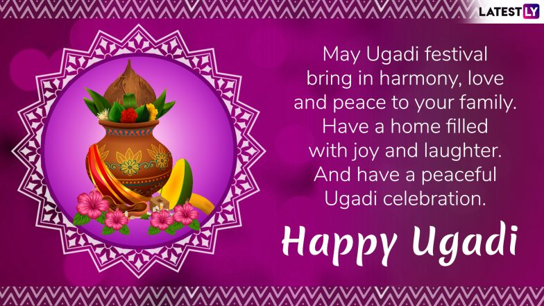 Happy Ugadi 2019 Messages & Gudi Padwa Wishes: WhatsApp Stickers, GIF Images, Instagram Photo Greetings to Share on the Telugu New Year