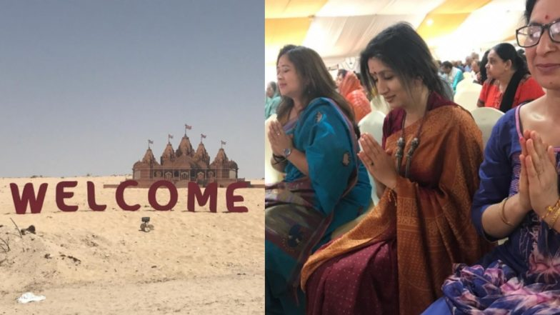 Abu Dhabi's First Hindu Temple Construction Begins With 'Shilanyas Vidhi', PM Narendra Modi Sends Best Wishes